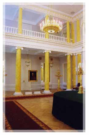 In 1811 the largest grand hall of the mansion hosted